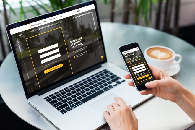 Продающий Landing Page под ключ 15 - kwork.ru