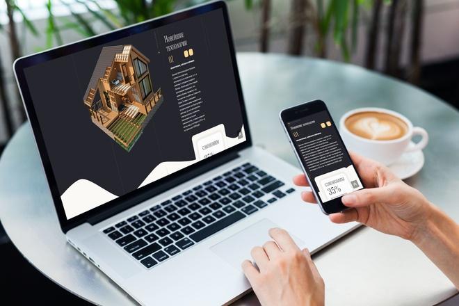 Продающий Landing Page под ключ 8 - kwork.ru