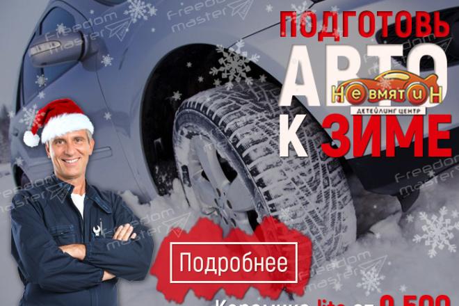 Разработаю 3 promo для рекламы ВКонтакте 87 - kwork.ru