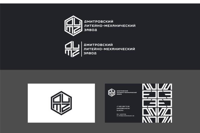 Ваш новый логотип. Неограниченные правки. Исходники в подарок 110 - kwork.ru