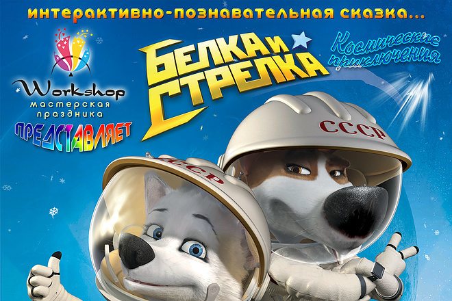 Дизайн Афиша, Плакат, Постер 7 - kwork.ru