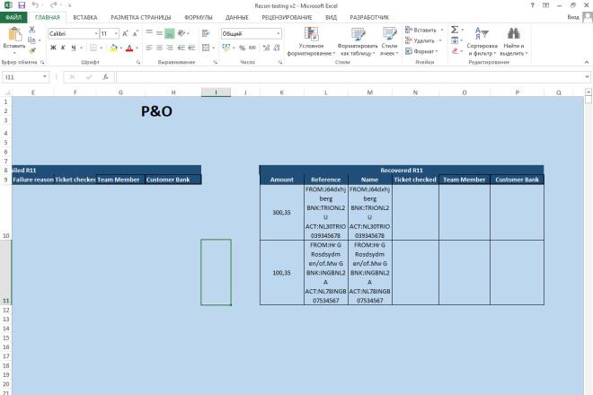Напишу макрос на VBA для Excel 115 - kwork.ru