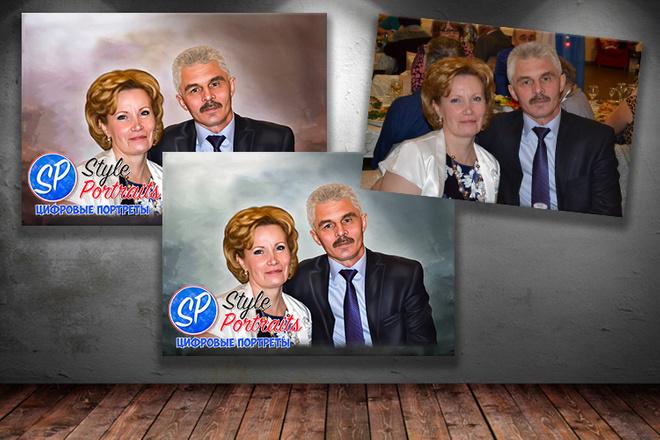 Цифровой портрет 6 - kwork.ru