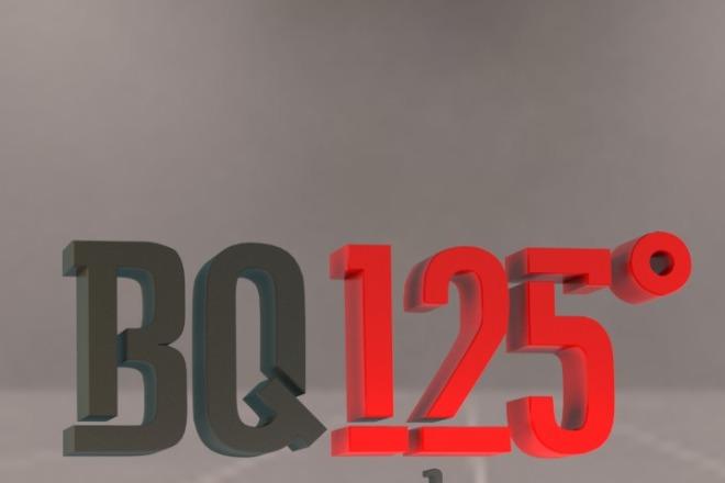 3д логотип для голографического вентилятора 3 - kwork.ru