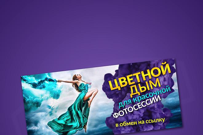 Сочный дизайн креативов для ВК 23 - kwork.ru