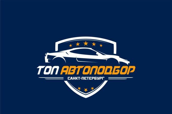 3 логотипа в Профессионально, Качественно 44 - kwork.ru