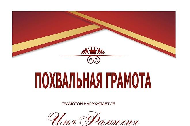 Фирменный стиль 3 - kwork.ru