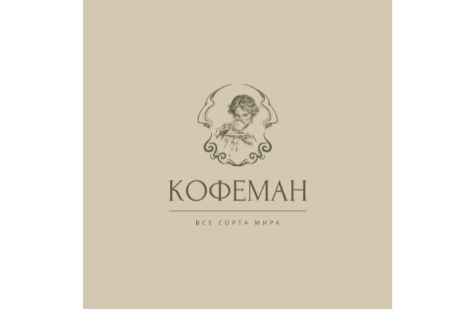 Логотип для любого использования, сделаю в 3 вариантах 6 - kwork.ru