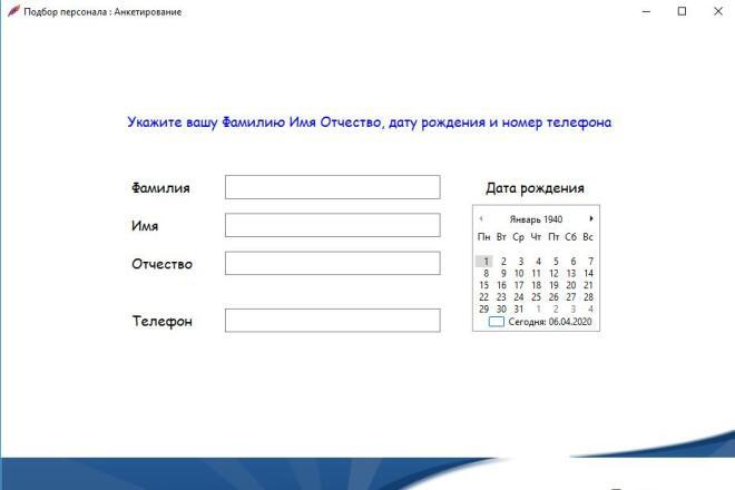 Разработка программы для Windows на языке C# с графическим интерфейсом 14 - kwork.ru