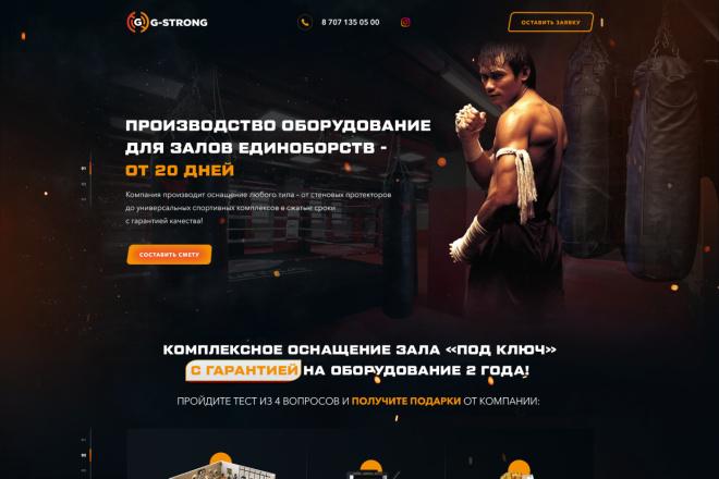 Разработаю качественный дизайн Landing page 1 - kwork.ru