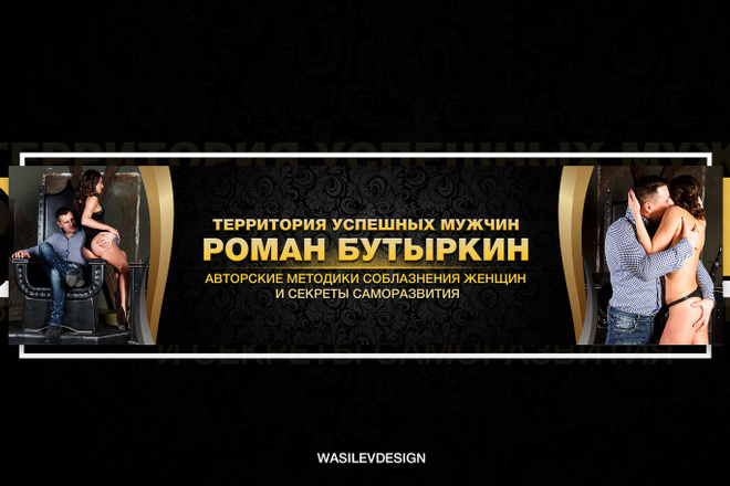 Разработаю обложку для вашего сообщества 18 - kwork.ru