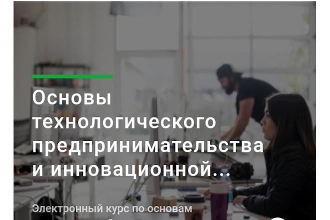 Разработаю мобильное приложение Android из одного экрана 2 - kwork.ru