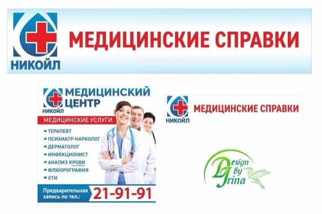 Наружная реклама 40 - kwork.ru