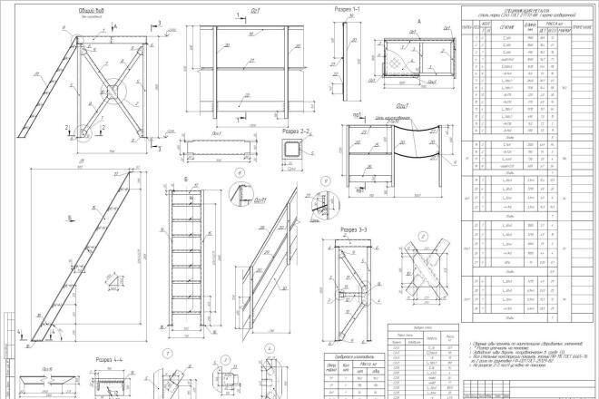 Разработаю чертежи марки КМД. Деталировка металлических конструкций 2 - kwork.ru