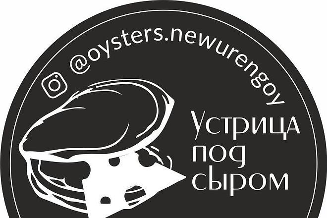 Наклейка для флексографии этикетка по вашему эскизу 1 - kwork.ru
