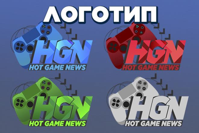 Плоский логотип. ТРИ варианта 4 - kwork.ru
