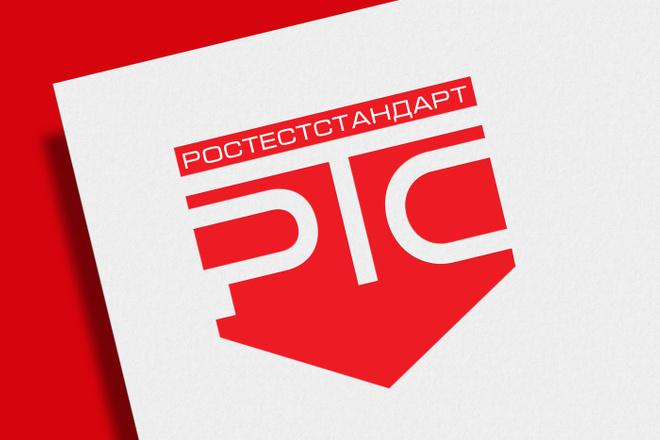 Создам логотип - Подпись - Signature в трех вариантах 16 - kwork.ru