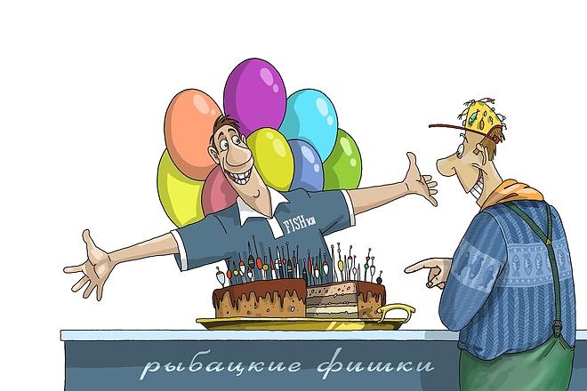 Одна иллюстрация к вашей рекламной или презентационной статье 16 - kwork.ru