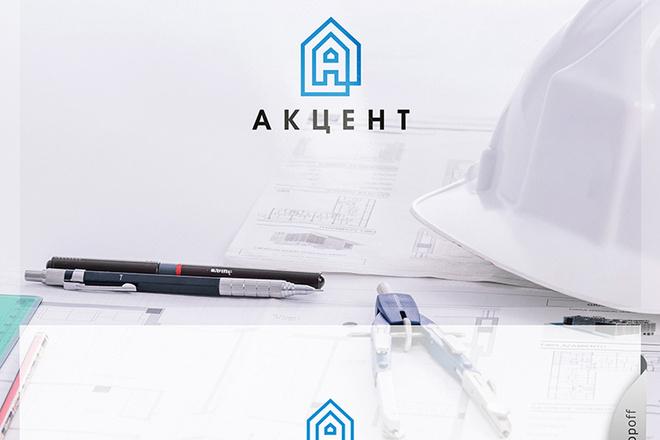 Качественный логотип 11 - kwork.ru