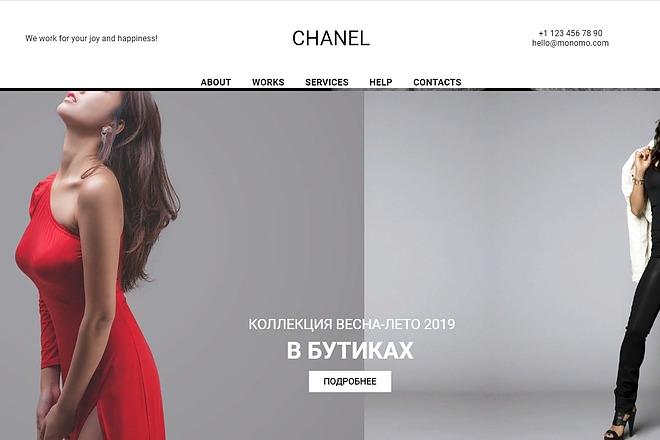 Создание сайта - Landing Page на Тильде 15 - kwork.ru