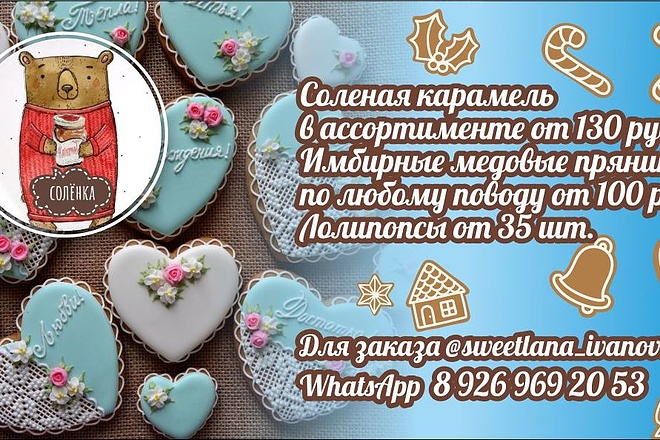 Дизайн визиток 51 - kwork.ru