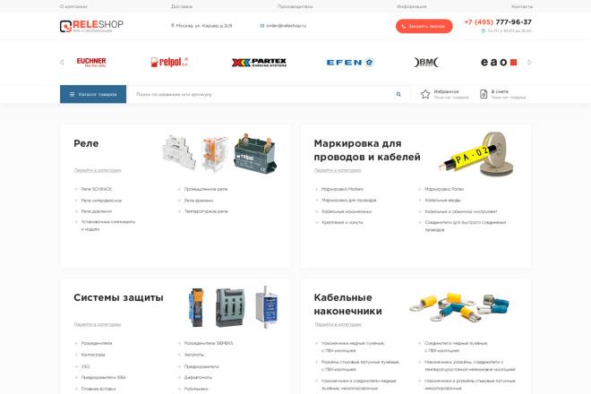 Верстка, Адаптация HTML, CSS, JS из PSD 5 - kwork.ru