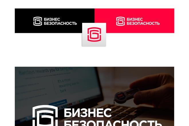 Разработка логотипа для сайта и бизнеса. Минимализм 104 - kwork.ru
