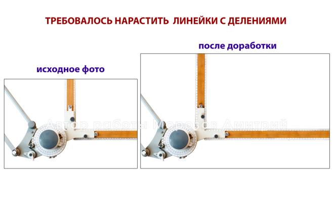 Фотомонтаж, фотообработка, обработка и редактирование фото в фотошоп 28 - kwork.ru