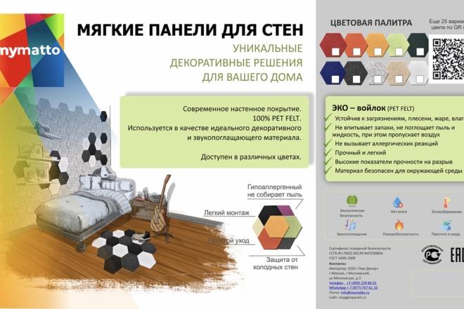 Дизайн упаковки, этикеток, пакетов, коробочек 3 - kwork.ru