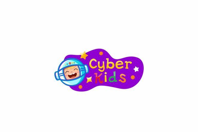 Креативный логотип со смыслом. Работа до полного согласования 16 - kwork.ru