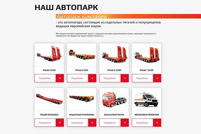 Вёрстка сайтов по доступной цене 167 - kwork.ru