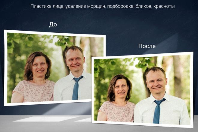 Удаление фона, дефектов, объектов 4 - kwork.ru