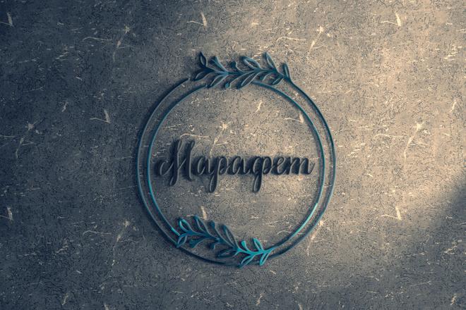 Разработаю дизайн логотипа 12 - kwork.ru