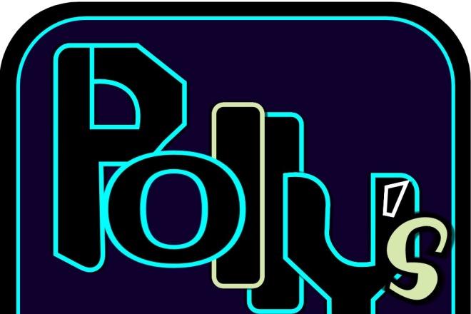 Уникальный логотип. 2 варианта + 3 правки всем 2 - kwork.ru