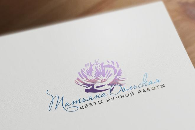 Создам логотип - Подпись - Signature в трех вариантах 17 - kwork.ru