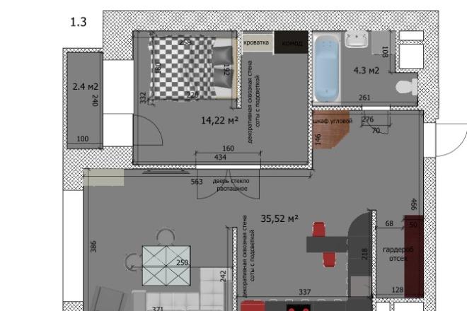 Интересные планировки квартир 44 - kwork.ru