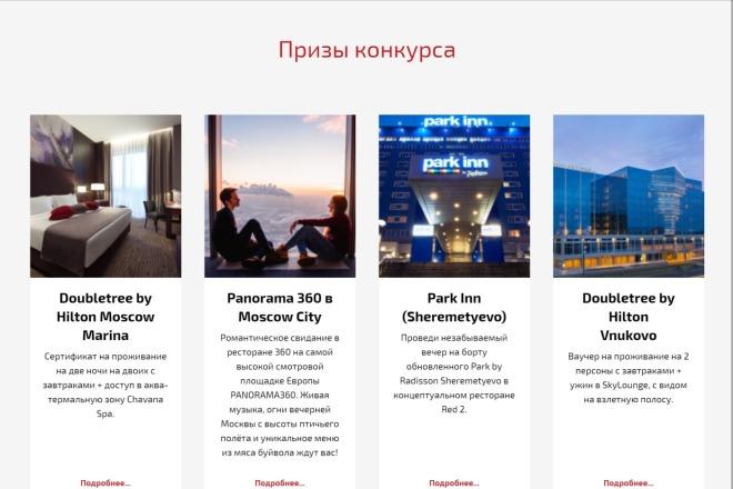 Качественная копия Landing Page на Tilda 3 - kwork.ru
