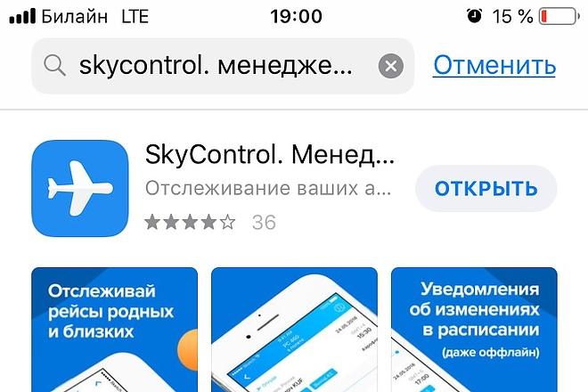 40 установок в App store 2 - kwork.ru