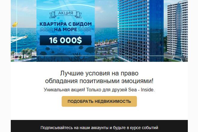 Сделаю адаптивную верстку HTML письма для e-mail рассылок 36 - kwork.ru