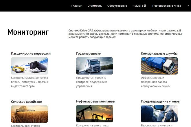 Создание сайта - Landing Page на Тильде 127 - kwork.ru