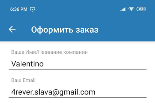 Исправлю ошибки в приложении Android 8 - kwork.ru