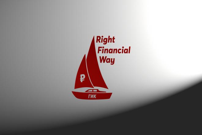 Сделаю логотип + анимацию на тему бизнеса 11 - kwork.ru