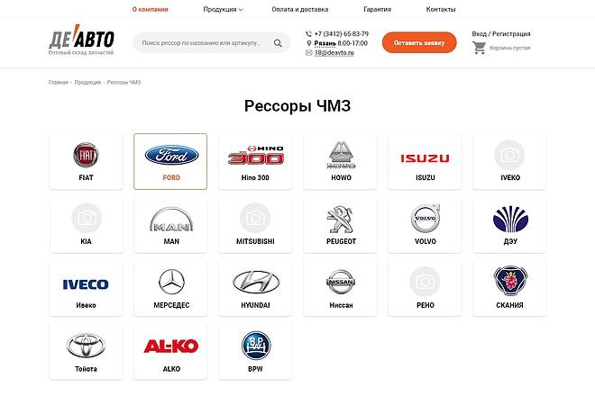 Разработаю дизайн Landing Page 55 - kwork.ru