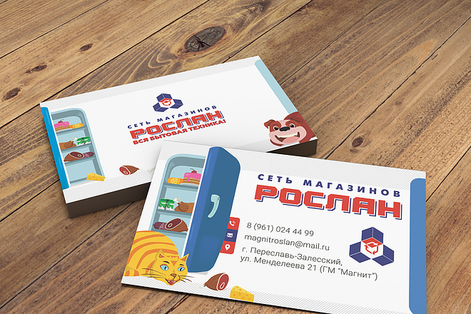 Дизайн визиток 17 - kwork.ru