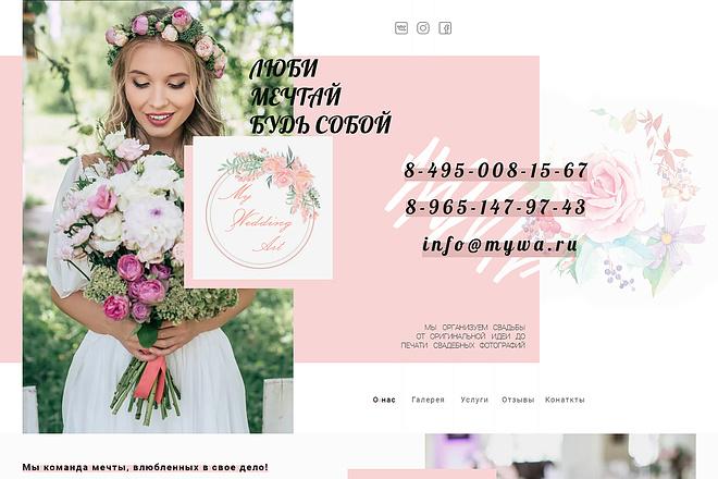 Дизайн сайта PSD 19 - kwork.ru