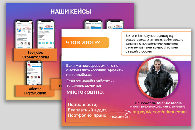 Сделаю презентацию в MS PowerPoint 52 - kwork.ru