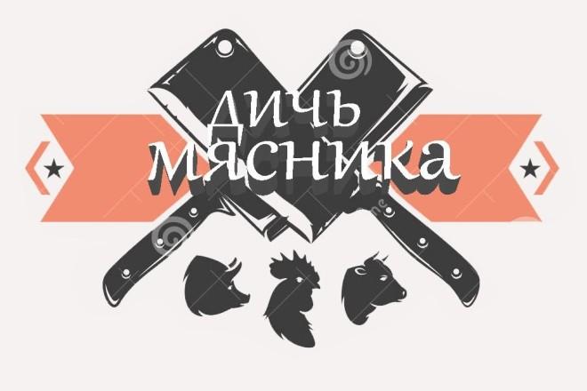 Лого 1 - kwork.ru