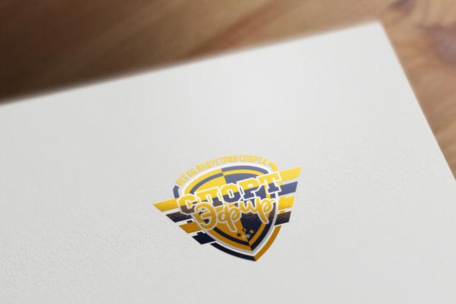 Нарисую логотип в стиле handmade 40 - kwork.ru