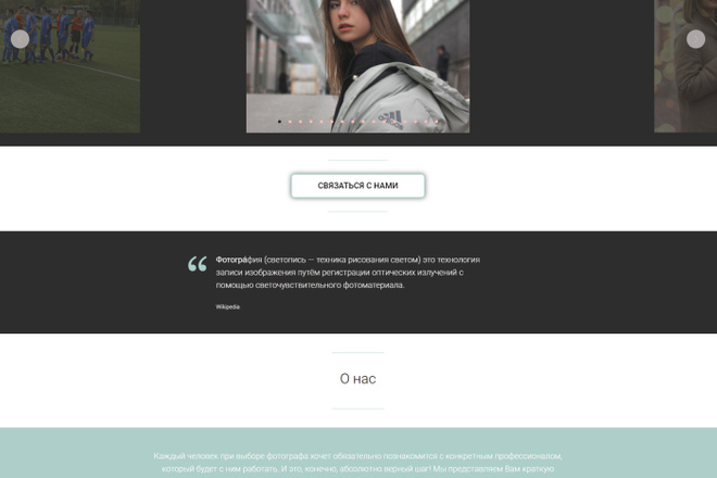 Перенос, экспорт, копирование сайта с Tilda на ваш хостинг 46 - kwork.ru