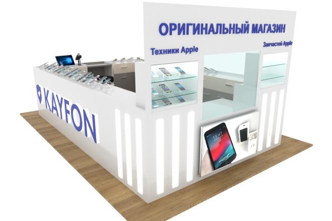 Визуализация интерьера 255 - kwork.ru
